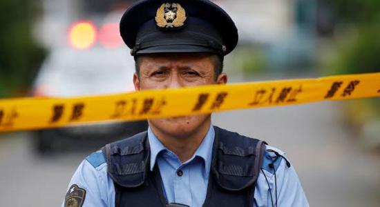 Polícia japonesa